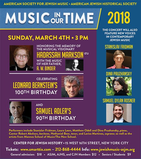 Music In Our Time 2018