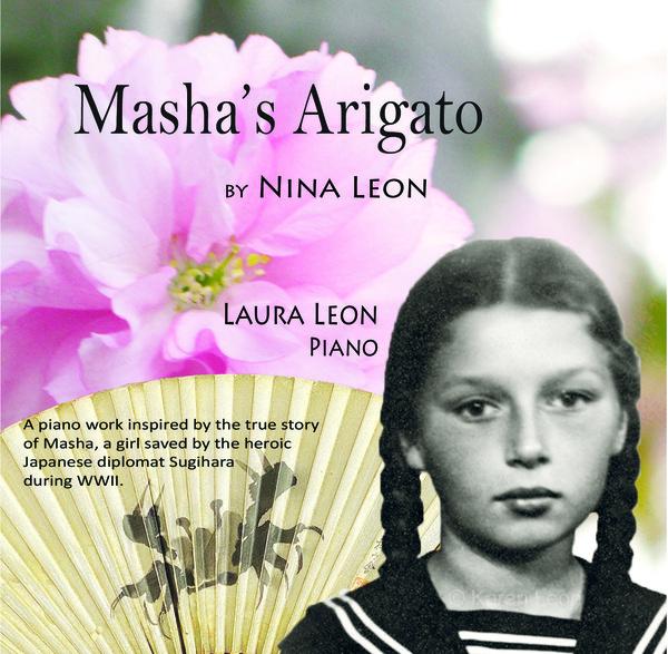 Masha039s Arigato honors Chiune Sugihara heroic WWII Japanese diplomat premiered in Tsuruga Japan