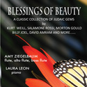 Blessings of Beauty A Classic Collection of Judaic Gems